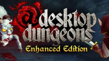 Desktop Dungeons: Таблица для Cheat Engine [UPD: 10.09.2017] {Hentai-san}