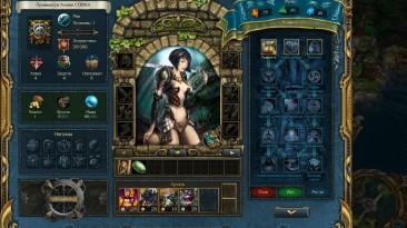 King's Bounty - Crossworlds: Сохранение/SaveGame (Облегчённый старт за мага)