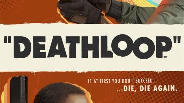 Deathloop: Таблица для Cheat Engine [UPD:23.09.2021] {Zanzer}