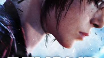 Beyond Two Souls: Сохранение/SaveGame (Игра пройдена на 100%) [PC]