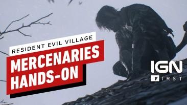 4 минуты геймплея режима Наёмников в Resident Evil Village