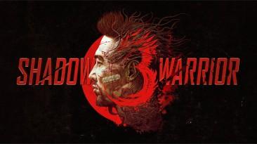 Ключевой арт и короткий ролик Shadow Warrior 3