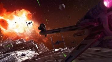 Стань пилотом истребителя X-Wing!