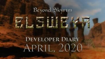 Beyond Skyrim: Elsweyr Дневник разработчиков, апрель 2020