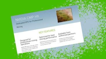 Майнерские видеокарты NVIDIA CMP 30HX и CMP 40HX базируются на архитектуре Ampere