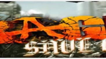 Rage: Сохранение (105 чекпойнтов - 7 архивов по 15 сэйвов) + прохождение + инфа {condemned123}