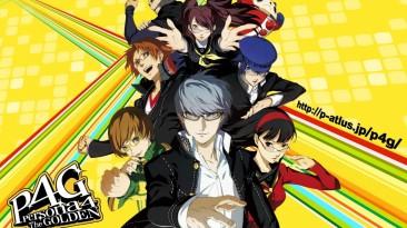 Обновление по-ошибке лишило Persona 4 на ПК Denuvo