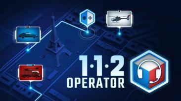 Разработчики 112 Operator оригинально борются с пиратам