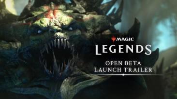 Стала доступна открытая бета-версия Magic: Legends для ПК
