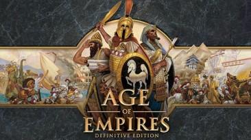 Поклонники Age of Empires возмущены эгоизмом Microsoft