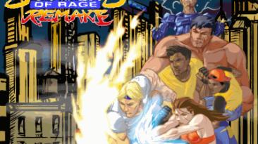 Streets Of Rage Remake (Чит-мод) [5.1] {KROCKI}