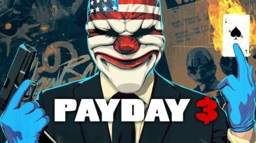 Пытающаяся удержаться на плаву Starbreeze Studios ищет издателя для Payday 3