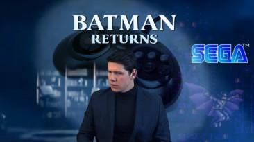 Ностальгия в Готэме - Batman Returns от SEGA