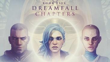 В Steam вышла финальная версия перевода Dreamfall Chapters от Well-DING! Team