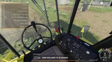 Farming Simulator 19 - Первый взгляд
