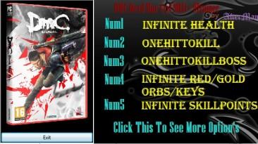 Dmc - Devil May Cry :Трейнер/Trainer (+9) [All Version] {AfterMan}