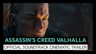 Новый трейлер Assassin's Creed: Valhalla дает нам поближе познакомиться с женщиной Эйвор и скрытым клинком