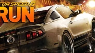 Новые авто для Need For Speed: The Run (DLC Signature Edition Booster Pack)