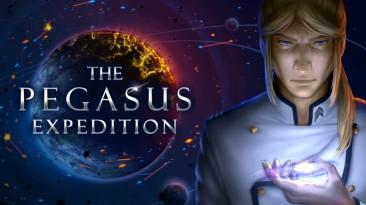 """Стартовала краудфандинг кампания космической стратегии """"The Pegasus Expedition"""""""