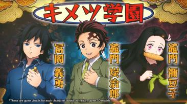 Англоязычные геймплейные трейлеры Demon Slayer: Kimetsu no Yaiba c Академией Кимэцу