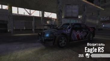 Death Race Игра! (видеообзор игры на Android - iOS)