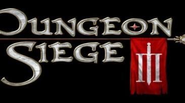 Steam: покупатели Dungeon Siege III получают первые две части бесплатно