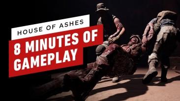 Dark Pictures: House of Ashes - 8 минут игрового процесса