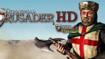 Stronghold Crusader: Таблица для Cheat Engine [1.4.1-E] {Hiredgunz}