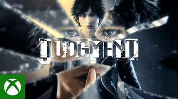 Judgment может появиться в Xbox Game Pass