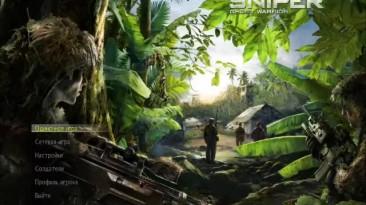 Заставка к игре Sniper: Ghost Warrior