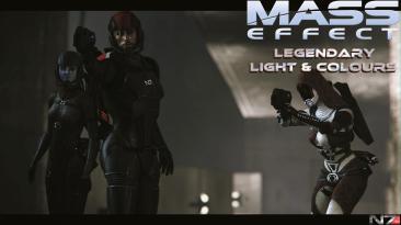 """Mass Effect Legendary Edition """"Освещение и цвет"""""""