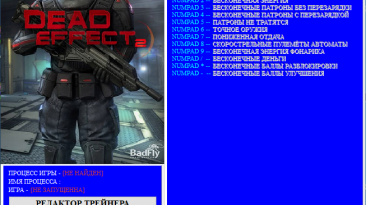 Dead Effect 2: Трейнер/Trainer (+13) [Ver 170403.1300] [Update 10.04.2018] [64 Bit] {Baracuda}