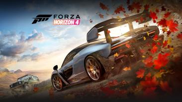 """Forza Horizon 4 """"Патч v1.474.683"""""""