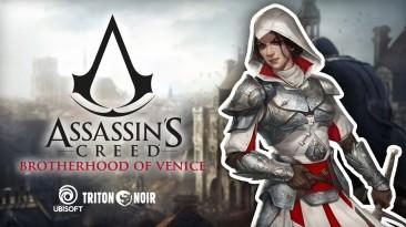 Анонсирована настольная игра Assassin's Creed: Brotherhood of Venice
