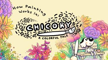 Добавим больше красок: Chicory: A Colorful Tale выходит весной