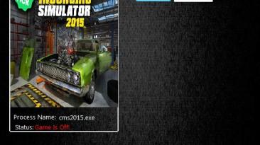 Car Mechanic Simulator 2015: Трейнер/Trainer (+1: Деньги / Money) [1.0] {MrAntiFun}