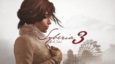 В Syberia 3 полностью переработали управление на PC