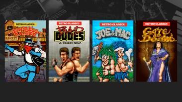 В Steam и GOG вышли 8 классических аркадных игр