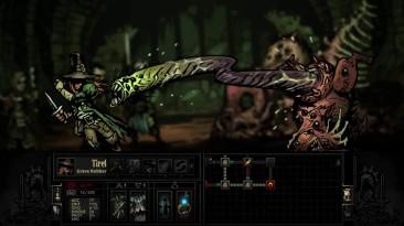 Darkest Dungeon - Рейд босса Незавершенная Плоть