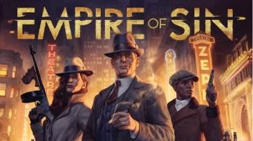 Paradox Interactive не удовлетворена Empire of Sin и продолжит её улучшать