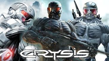 Почему Crysis 1 - революционный, Crysis 2 - лучший, а Crysis 3 - убогий?