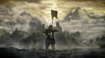 Отгружено три миллиона копий Dark Souls 3 на всех платформах