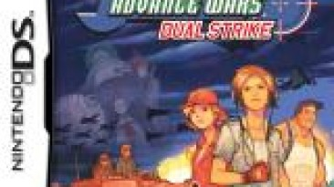 Advance Wars: Dual Strike: Совет (Открытие скрытой карты) [DS]