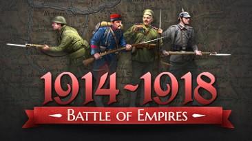 Battle of Empires: 1914-1918 - Релиз