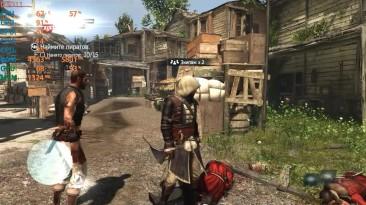 Assassin's Creed IV Black Flag - GTX 750 ti - i5 2400 - 12GB RAM