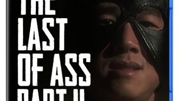 Гачи-обложка The Last of Us: Part 2