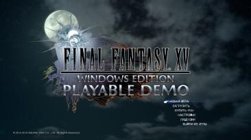 """Final Fantasy 15 """"ReFFXVbyShock"""""""