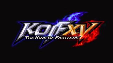 Показ анонсирующего трейлера King of Fighters XV перенесли