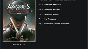 Assassin's Creed ~ Liberation HD: Трейнер/Trainer (+5) [1.0] {LinGon}