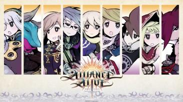 Дата премьеры игры The Alliance Alive